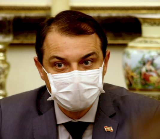 Impeachment de Carlos Moisés